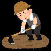 農業と労働基準法