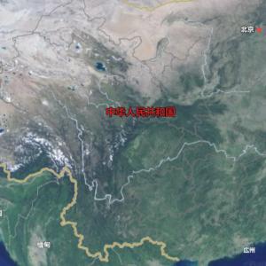 """私たちのいる場所は """"江蘇省南通市啓東""""です。"""