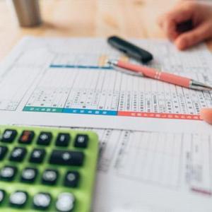 ベラジョンカジノの確定申告方法や不要なケースについて解説