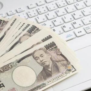 ベラジョンカジノは日本円表示にできる?気になる疑問を解消