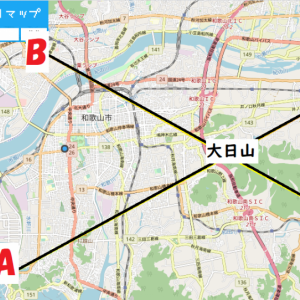 """""""他界な""""古墳【3】オマケ 〜岩橋千塚古墳群"""