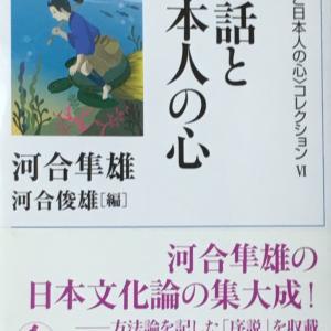 """『鶴女房』と『浦島太郎』〜""""見るなの座敷""""について"""