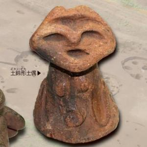 """""""いのち""""が生まれる喜びと不安 〜縄文の笑い2"""