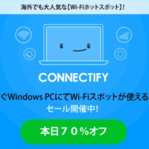 急げ‼ 9月30日まで限定お得情報!!