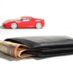 意外と知らない?新車購入に勧められる残価設定型クレジットとは?
