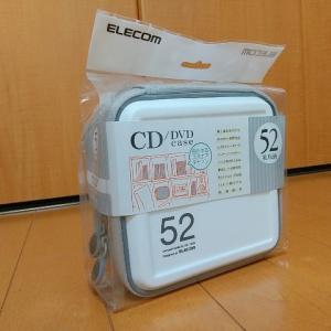 エレコムのCDケースはちょっと失敗?買うなら大容量タイプがオススメ。