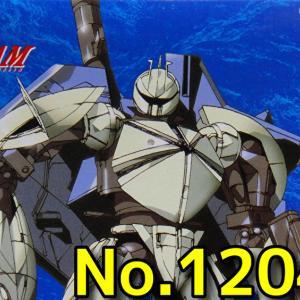 思い出のガンプラキットレビュー集 No.1204 ☆ ∀ガンダム 1/144 モビルターンエックス