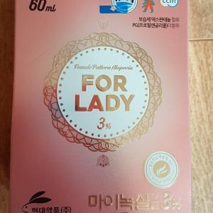 韓国の育毛剤マイノクシル