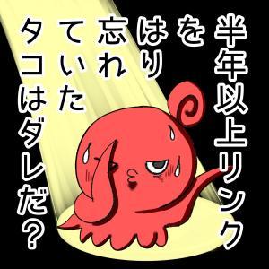 LINE読者登録