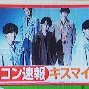 Kis-My-Ft2☆  Fear/SO BLUE☆ オリコンでも初登場1位