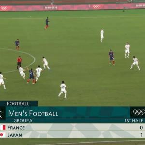 オリンピック観戦! 日本対フランス 前半戦