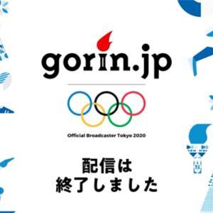 オリンピック観戦 日本対フランス 2-0からの後半戦  目指せ三連勝!
