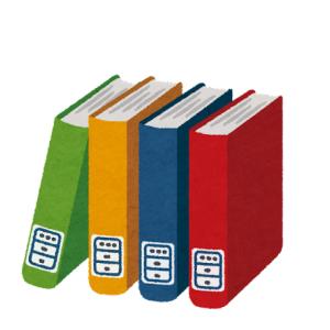 図書館を活用するようになって感じたこれまでの誤解3つと活用するメリット3つ。