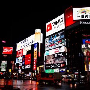 【並ばない】地元民が教える札幌の穴場ラーメンはここ【北海道観光】