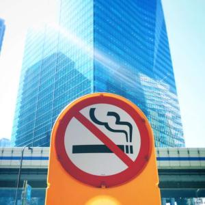 保護中: 【それは戦い】タバコを完全にやめる方法を徹底解説【実証済み】