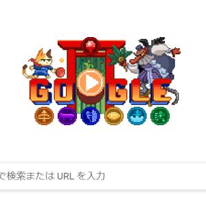 オリンピック開幕でGoogleロゴが・・・