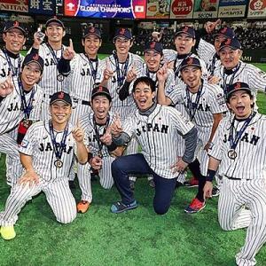 【速報】野球日本代表侍J、ドミニカ相手に序盤は両チーム無得点 山本由伸はピンチ迎えるも無失点投球 #野球 #侍ジャパン #オリンピック