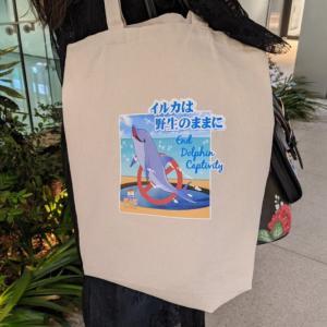 PEACEグッズ「イルカは野生のままに」シリーズ、お買い求めください