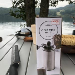 キャンドゥのコーヒーミル
