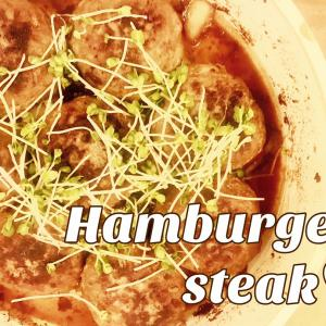 ハンバーグ♥