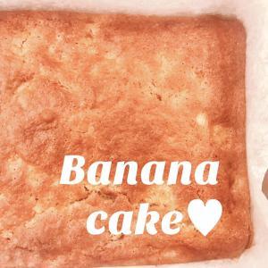 バナナケーキ♥