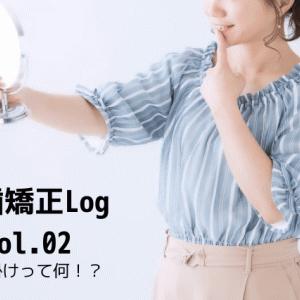【前歯矯正Log】Vol.02 ゴム掛けって何ですか!?