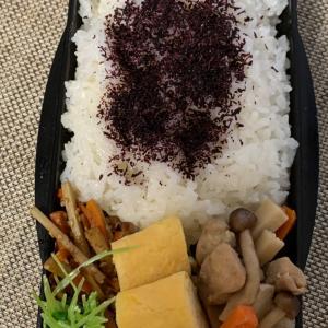 20210916 今日のお弁当 クックパッドマートで根菜どっさり