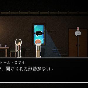 制作支援ゲームの入れ替え2『LooseLips番外編』