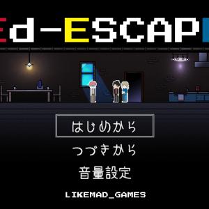 ゲーム制作-YouTubeでゲーム予告動画を公開『Ed-ESCAPE』