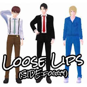 【Vシリーズ】LooseLipsの5人が揃いました!