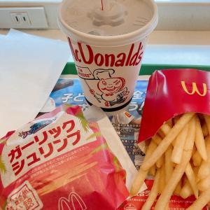 マクドナルドでハワイなう!ガーリックシュリンプ食べてみたよ。