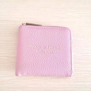 【厳選】キャッシュレス時代の財布の新常識。予算1万円で買えるミニマルな財布をご紹介します。