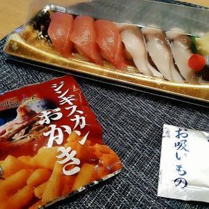 お寿司欲。 3年前のあの日