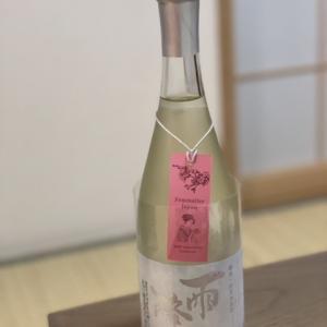 神奈川県 雨降 純米かすみさけ 生酒