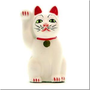 招福猫児(まねぎねこ):豪徳寺