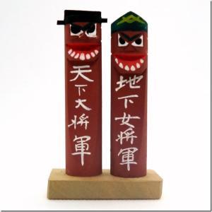 将軍標:高麗神社