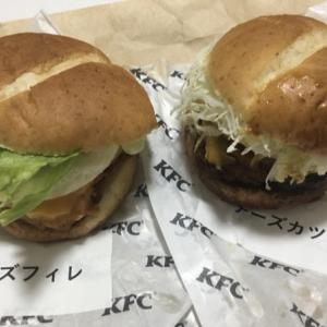 【ダイエット】食事記録 2021/9/24