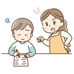 宿題おわらせなさいー!っていうのやめたくない?