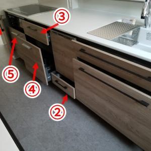 【一条工務店のグレイスキッチン】収納サイズを実測