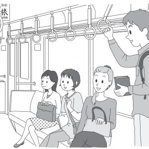 できる日本語初級第5課「休みの日」3.今度の休みに