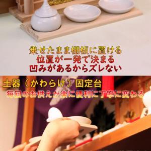ズボラで何をやっても続かないなら水米塩の固定台を使ってみては?