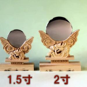 龍神を揃えるなら置いておきたい竜彫神鏡 絡めて揃えるのが決め手