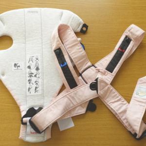 ベビービョルン抱っこ紐「ベビーキャリアMINI」は新生児におすすめ