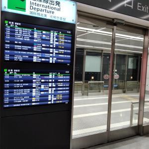 【ファーストキャビン羽田ターミナル1】簡易宿泊所から朝ラン!☀︎旅ラン!🎒空港ラン!✈︎(後編)