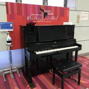 豊橋駅周辺でピアノを弾いてみよう♪