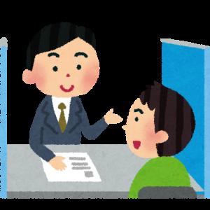 定例専門相談~毎月10日 無料で専門家に相談できる!~