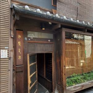 京都の人気ラーメン屋さん☺️ウッマー