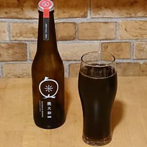 奥大和ビール