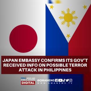 【大使館からの安全対策情報】フィリピンにおける自爆攻撃が発生する可能性に関する注意喚起