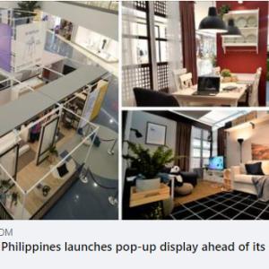 IKEAがフィリピンに年内に出店♪